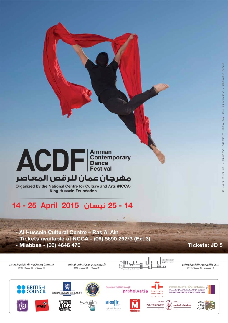 Amman Contemporary Dance Festival